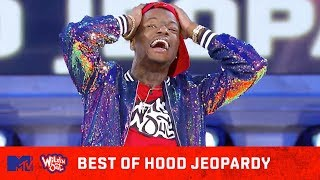 🚨 Best Of Hood Jeopardy 😂 Wildest Jokes, Craziest Answers & More 🙌 Wild 'N Out