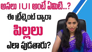 Dr Jyothi - Infertility || IUI Treatment & Procedure For Pregnancy | IUI Treatment To Get Pregnant