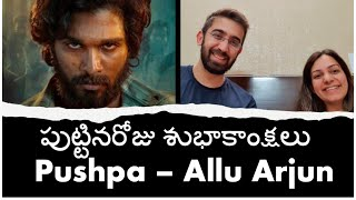Introducing Pushpa Raj Reaction | Allu Arjun | Pushpa | DSP | Sukumar || 4AM Reactions