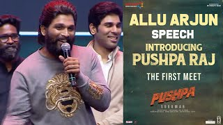 Stylish Star Allu Arjun Speech At Introducing Pushpa Raj - The First Meet Event | Sukumar | DSP