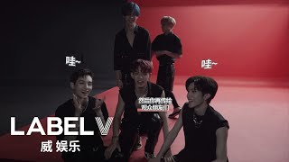 [WayV-ehind] 'Bad Alive (English Ver.)' MV