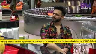 Bigg Boss 14| Rahul Vaidya Wants This Singer To Perform On His Wedding; Watch