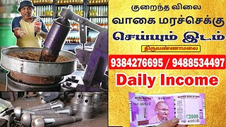 Earn 2000 Daily || Vaagai Mara Chekku Oil Machine || Sakalakala Tv || Arunai Sundar ||
