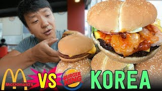 KOREAN McDonald's VS. Burger King in Seoul South Korea
