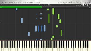 "A Dream is a Wish Your Heart Makes (From ""Cinderella"")  Piano Covered by kno"