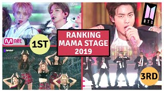 RANKING ALL THE MAMA 2019 STAGES