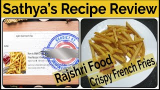 How to Make Crispy French Fries (Rajshri Food) Recipe Review by Sathya
