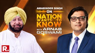 Punjab Chief Minister Captain Amarinder Singh Speaks To Arnab Goswami On Nation Wants To Know