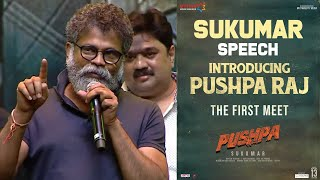 Director Sukumar Speech At Introducing Pushpa Raj - The First Meet Event | Allu Arjun | Rashmika