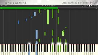 Part of Your World Piano Tutorial Coverd by kno