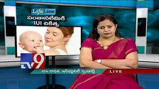 Infertility || IUI treatment || Lifeline - TV9