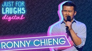 Ronny Chieng - The Most Excruciating Form Of Torture