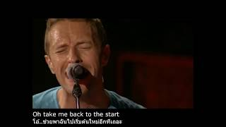 Coldplay -The Scientist (Thai Sub)