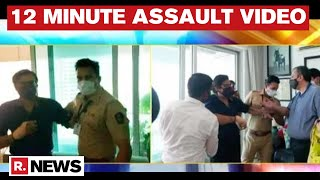 Arnab Goswami Assaulted & Arrested By Police; Full 12-minute Video From His House Accessed
