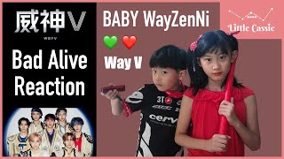 WayV 威神V 'Bad Alive (English Ver.)' MV Reaction | Little Cassie