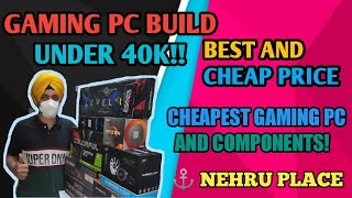 CHEAPEST GAMING PC IN NEHRUPLACE! CHEAPEST PROCCESOR AND PSU'S AND GRAPHICS CARD ONLY IN NEHRU PLACE