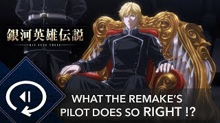 What the Remake's Premiere Does So So Right - Legend of the Galactic Heroes: The New Thesis