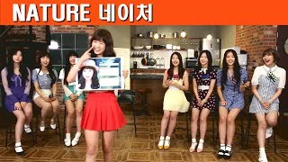 [Pops in Seoul] Will lift your spirits! NATURE(네이처) Members' Self-Introduction