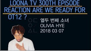 LOONA TV 300TH REACTION
