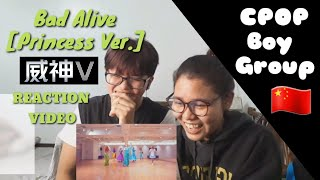 WayV (威神V) BAD ALIVE (PRINCESS VERSION) REACTION by Jei and Mae | Filipino KPOP fans