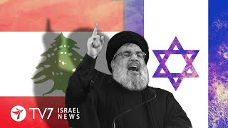 Hezbollah rejects prospects of peace with Israel; Europe unites vs Islamism-TV7 Israel News 12.11.20