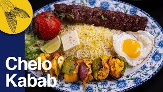 Chelo Kabab—Peter Cat Favourite—Tehdig, Jujeh/Chicken and Koobideh/lamb keema Kabab—Pujo Special