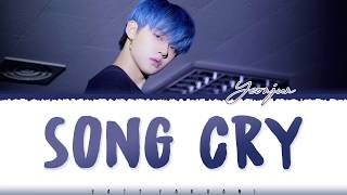 TXT YEONJUN  – 'SONG CRY' (COVER) Lyrics [Color Coded_Han_Rom_Eng]