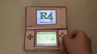 [FIXED!] Couldn't find _DS_MENU.DAT in Nintendo DS R4