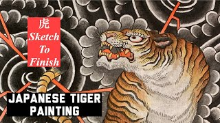 How I paint Japanese tiger 虎描いてみた