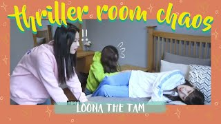 loona struggling to pick their own rooms