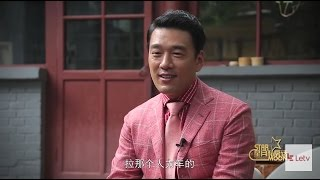 Secret Talk with celebs | 星月私房话  | 20160707 David Wang | Letv Official