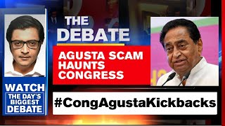 Agusta Scam Haunts Congress | The Debate With Arnab Goswami