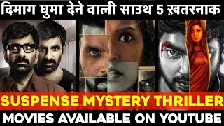 Top 6 South Suspense Mystery Thriller Movie In Hindi Dubbed | Murder Mystery Thriller Film's Part-19