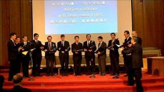 THE SINGING MEN of Loma Linda Chinese SDA Church