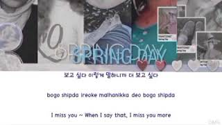 BTS Spring Day |||| Cover by DMG