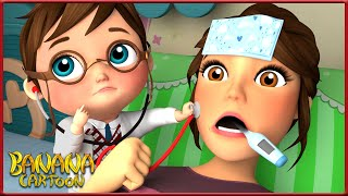 Sick Mother Song , Help Mother Song , Yes Yes Sleap Baby + More Nursery Rhymes - Banana Cartoon